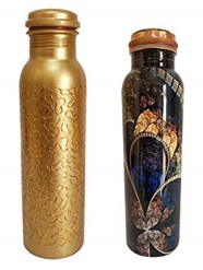 Embroided Golden Copper Bottle
